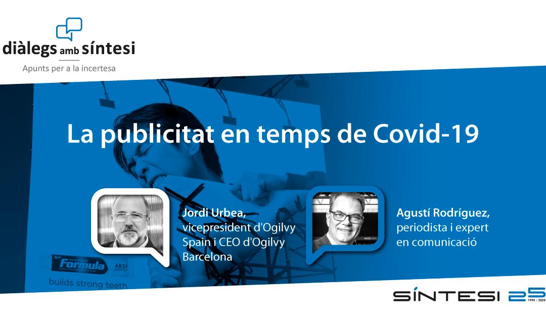 Jordi Urbea: «La publicidad llegará a niveles hasta ahora desconocidos de personalización»